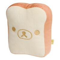 Rilakkuma Toast Plush Doll Rilakkuma Bakery ❤ San-X Japan