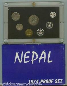 NEPAL 1 5 10 25 50 1 RUPEE 1972 or 1974 PROOF COIN SCARCE MONEY FULL ONE SET
