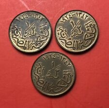 EGYPT-1924H-3 RARE 1/2 MILLIEME COINS IN XF+ NICE CONDITION.