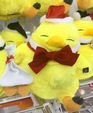 "Final Fantasy XIV Fat Chocobo Christmas 13.5"" Plushie"