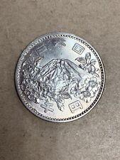 1964 Japan Olympics 1000 Yen Coin