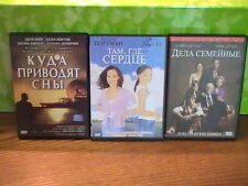 3 DVD - DRAMA / FAMILY COLLECTION