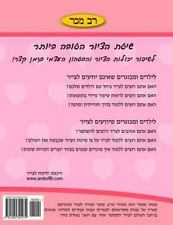 How to Draw (Hebrew Edition): How to Draw - Valentine's Day (Hebrew Edition)...