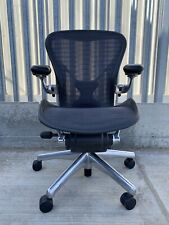 Herman Miller Size B Aeron Chair Posture Fit Back Support *Polished Aluminium*