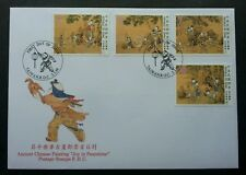 Taiwan Ancient Chinese Painting Joy In Peacetime 1999 Art Children (stamp FDC)