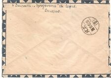 Bulgaria 1954 nice registered Airmail cover send to China - rare  destination RR