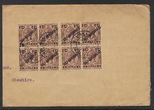 "MALTA 1922 1/2d. K. GEORGE V OVPTD SELF GOVERNMENT BLOCK OF 8 BY 3 ""VALETTA MY.2"