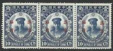 CHINA / YUNNAN PROVINCE 1929 UNIFICATION 10c BLUE STRIP  MINT