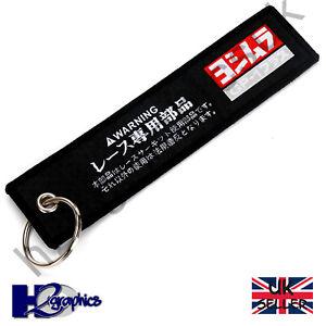 New Yoshimura Embroidered Keyring Key Chain Suzuki GSXR Honda BMW KTM Kawasaki