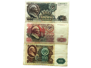 1991/1992 USSR Russian 100,500,1000 Rubles Soviet Era Banknotes Currency Money