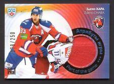 Hockey KHL 2014 GOLD COLLECTION card JRS-015-179 Zdeno Chara jersey