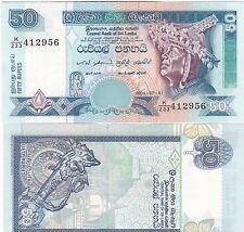 SRI LANKA 2004,50 RUPEES UNCIRCULATED (R)