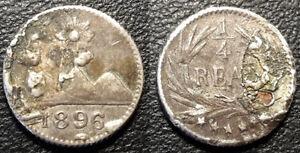 Guatemala - Republic - 1/4 Of Real 1896 Stuff - Km# 162