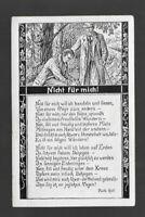 833 - Luise Rolf Künstlerkarte * Nicht für mich .. * Spruch
