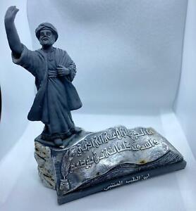 Iraqi Modern Historical statue