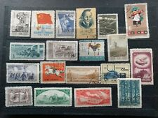 China  - unused & precanceled stamps Chinese Flag & other issues1950/1960