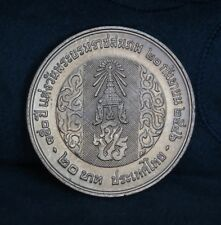 King Chulalongkorn Rama V 150th Birthday 2003 Thailand 20 Baht World Coin Thai