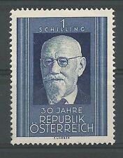 """Österreich 1948 Dr. Karl Renner """"30 Jahre Republik Österreich """" **"""