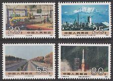 China T165 Achivements 社会主义建设成就 set MNH 1991