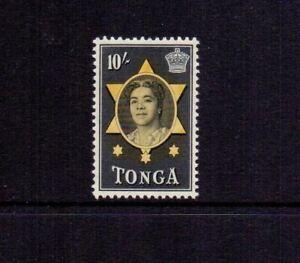 TONGA 1953 £1 QUEEN SALOTE SG114 MNH CAT £20