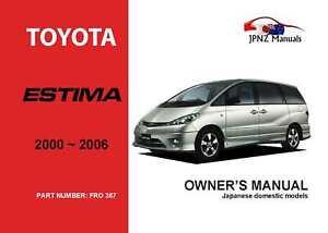 Toyota Estima 2000-2006 English Language Owners Handbook by JPNZ Int'l Ltd
