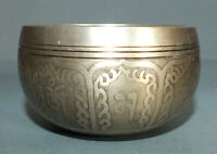 Small Bronze Alloy Singing Bowl with Mantras and Endless Knot Nepal