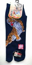 Nagomi Dragon and Tiger Japanese Split Toe Tabi Socks, Navy