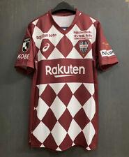 2020 J league Vissel Kobe A.INIESTA jersey