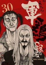 Manga VF noirs et blancs en combat
