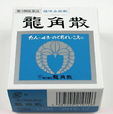 RYUKAKUSAN 0.7oz(20g) Natural crude drugs cough and expectorant remedy JAPAN