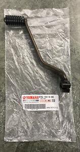 2004-2009 Yamaha YFZ450 Shifter Shift Pedal Assembly OEM 5TG-18110-00-00