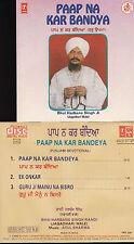 """BHAI HARBANS SINGH JI """"PAAP NA KAR BANDYA"""" IMPORT CD 1995"""