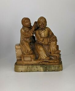 Chinese Antique Carved Soapstone Figure Group - 18th / 19th century SUPERB Qing