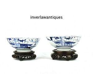 PAIR CHINESE QING 17TH MING QING BLUE WHITE BOWLS 4 CHARACTER MARK