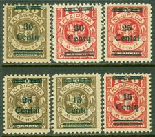 EDW1949SELL : MEMEL 1923 Scott #N106-07, 109-10, 12-13 VF, Mint NH. Catalog $15.