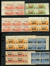 CHINA 1948 BLOCKS..SHEET NUMBER INSCRIPTION etc...AIRS OPTs.. REVALUED 38 stamps