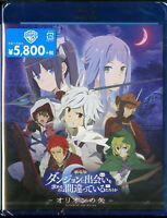 IS IT WRONG TO TRY TO PICK UP GIRLS IN A DUNGEON?:...-S/T-JAPAN BLU-RAY O23
