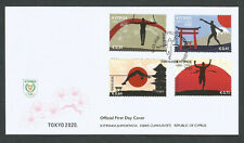 Cyprus Stamps SG 2020 Olympic Games Tokyo 2020 Official FDC Low Postage