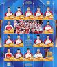 Poland 2018 MNH Men's World Championship Volleyball 16v M/S Sports Stamps