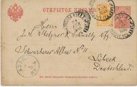 """LETTLAND 1893 3 K GA-Postkrt. 1 K als Zusatzfrank. """"LIEPAJA (LIBAU)"""" (Kurland)"""