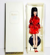 Mattel BARBIE® Gold Label CHINOISERIE RED MOON Fashion Model Silkstone Doll
