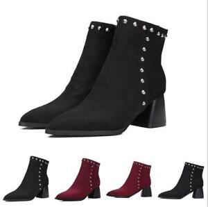 34-48 Women 6cm Pointed Toe Block Heel Combat Gothic Studded Rivets Ankle Boots