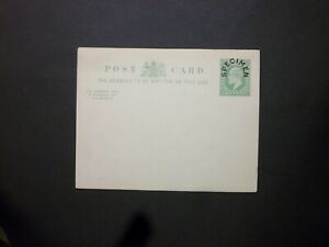 GB Stationery 1905 KEVII 1/2d yellow-green 'SPECIMEN' ovpt Reply Postcard CP50