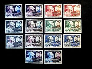 LAOS Lot of (2) Stamp Sets Scott 18-22, C5-C6 MNH