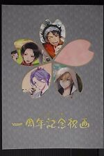 japan Touken Ranbu 1st Anniversary Commemorating Shukuga (Art Book)