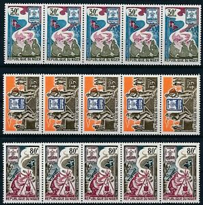 [P15081] Niger 1967 : Scout - 5x Good Set Very Fine MNH Stamps in Strips