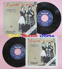 LP 45 7''MUSICANOVA Brigante se more Quanno sona la campana 1980 italy cd mc dvd