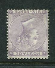 GB GREAT BRITAIN QV RARE MINT INVERTED WMK sg85 wi 6d LILAC HAIRLINES CV £8,000
