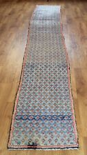 Traditional Vintage Wool Handmade Classic Oriental Area Rug Carpet 285X 46cm