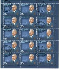 RUSSIA 2014 Full Sheet 100th Birth Anniversary of Chelomey, Scientist USED / CTO